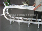 TL180十堰钢制电缆拖链