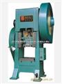 J31系列标准件专用、经济型闭式单点压力机