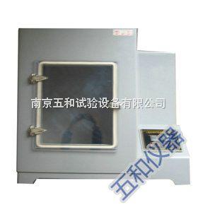 陕西榆林【二氧化硫】试验箱/腐蚀气体试验箱