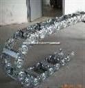 复合式钢铝拖链