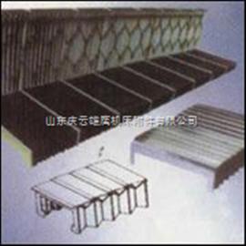 7150供应风琴防护罩,磨床防护罩,磨床防尘罩,机床防尘罩,皮老虎