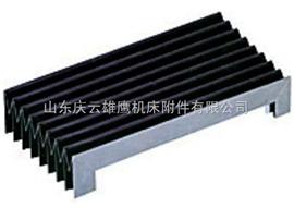 专业设计7150磨床防护罩,7150磨床防护罩价格,7150磨床防护罩生产厂