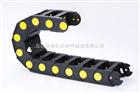 65*150永州机床塑料电缆拖链