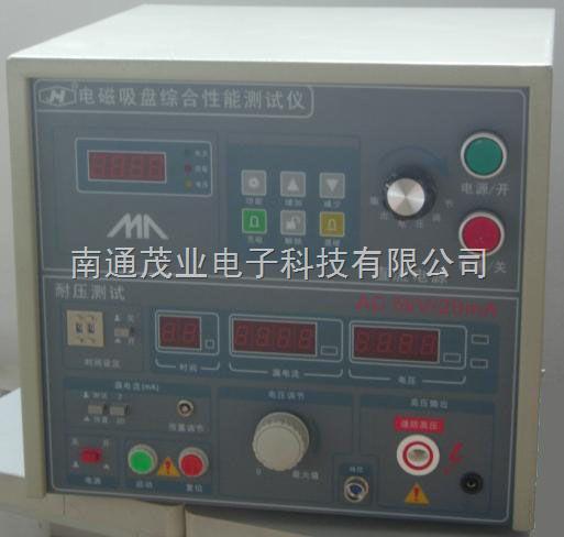 机床专用电磁吸盘测试仪