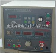 电磁吸盘测试仪