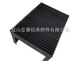 徐州机床钢板防护罩,合肥柔性风琴防护罩。