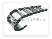 精工拖链,钢铝拖链穿线拖链,塑料拖链,尼龙拖链。