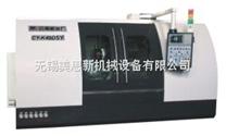 CY-K40DS数控双主轴车削中心