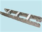 TL125长沙专供钢制穿线拖链