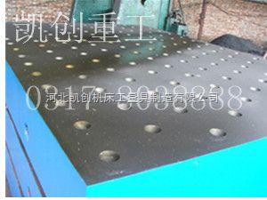 河北凯创专业生产划线平板