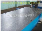河北凯创专业生产基础平板平台