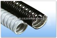 JSH包塑软管,鞍山包塑软管,尼龙软管,波纹软管,