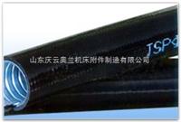 JSB平包塑軟管,電廠用穿線軟管,化工廠用軟管,榆林軟管