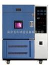 山东青岛水冷式氙灯老化试验箱/五和水冷氙灯老化箱