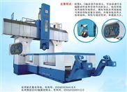 XH2316/3-5X五轴联动龙门加工中心