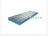 山东T型槽平板