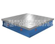 铸铁平台  铸铁平板  铸铁划线平台