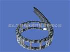 TL95永州钢制穿线拖链