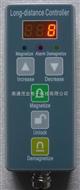 手持式远程吸盘控制器生产厂家