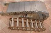 规格齐全TL钢铝拖链