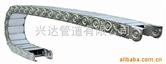 齐全 TLGB型钢制拖链
