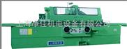 供应全新万能上海竞技宝下载M1432万能内外圆磨床