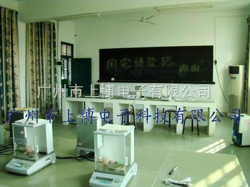 西藏天平%拉萨电子天平%青海电子天平%西宁电子天平