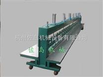 电磁感应封口机,浙江气动封口机厂,包装袋气动封口机,气冲造型机