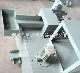 磁性分离器改型设计