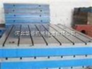 铸铁检测平台检验平板T型槽平台价格提供