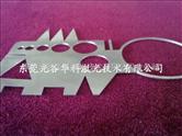 铝合金激光镭射切割 广东大功率激光镭射切割