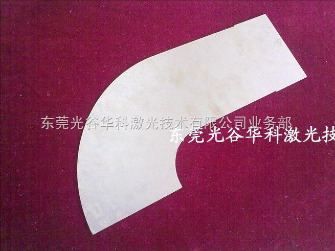 广东激光镭射切割机械不锈钢 五金加工