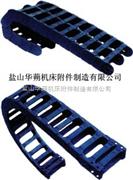 高速静音型塑料电缆拖链
