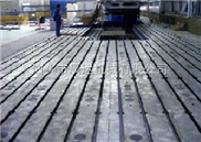 辰达大型铸铁装配平台
