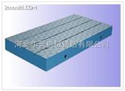 T型槽平板平台 铸铁平板 检验平台 铸造加工 厂价格