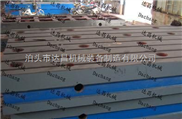 达昌铸铁焊接平板(平台)标准精度!
