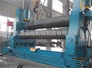 W11Y-50*3200-液压对称式卷板机,三辊液压对称式卷板机