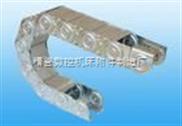 无锡钢铝拖链 全封闭式线缆拖链