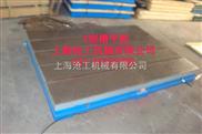 上海T型槽平台 上海T型槽平板 上海T型槽装配平板