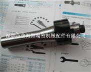 供应R8-FMB22平面铣刀柄 R8刀柄 R8刀刀盘连接杆 数控刀柄