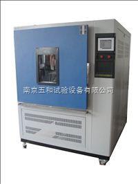 昆明南京臭氧老化试验箱