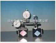 上海同心度测量仪(MC-10)