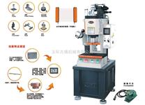 小型液压机/电脑型液压机/自动液压机