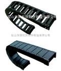 62*200宜昌机床塑料穿线拖链
