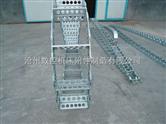 TL钢制拖链参数,TL钢制拖链规格,TL钢制拖链价格