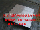 荆州专供钢板防护罩