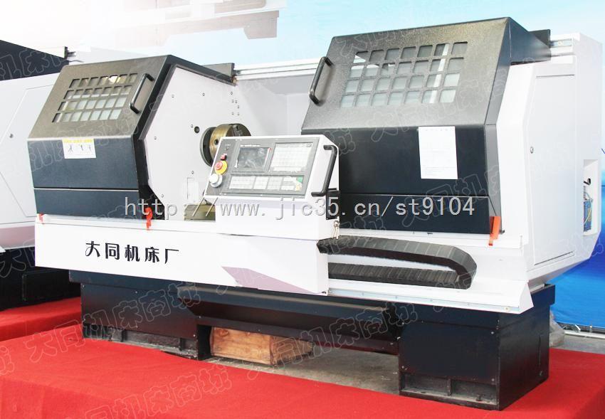 CKA6150型系列数控车床