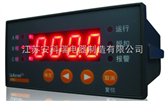 ARD3智能电动机保护器/智能马达控制器厂家
