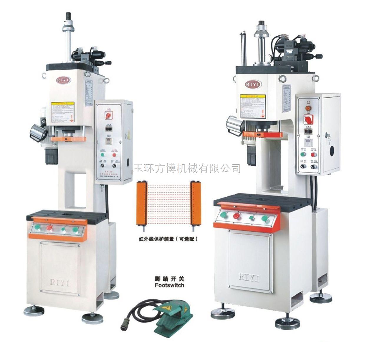 液压机/C型液压机/单臂小型液压机