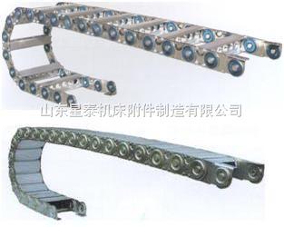 穿线钢制拖链,穿线钢制拖链厂家,穿线钢制拖链厂商,穿线钢制拖链供应商